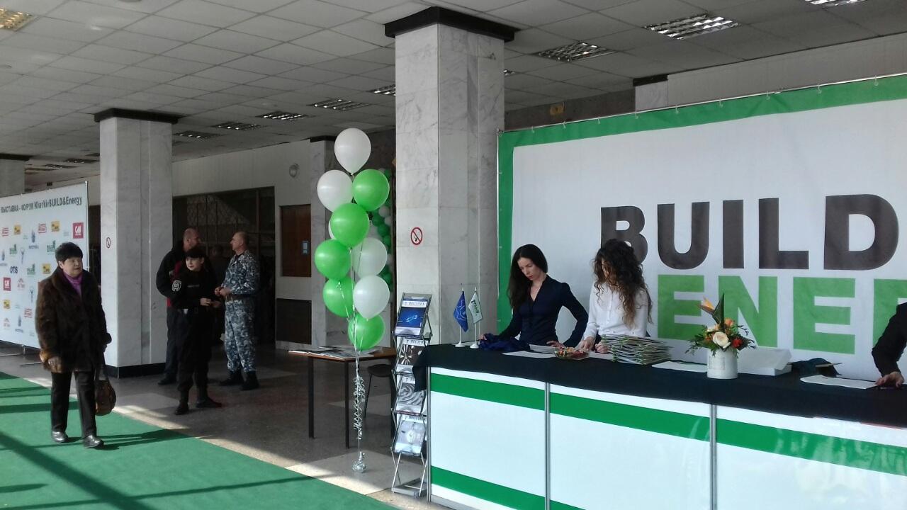 """Участие компании """"КХК"""" в специализированной выставке """"Build&Energy"""""""