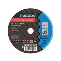 Отрезной диск METABO FLEXIARAPID SUPER 76х1,0х10,0 мм INOX, TF 41 (5шт) (626870000)