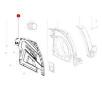 Крышка корпуса пилы в комплекте METABO для ручных циркулярных пил KS 18 LTX 57 (316099130)
