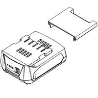 Крышка аккумуляторного блока METABO для дрелей-шуруповертов PowerMaxx, ударных гайковертов SSD (343439680)