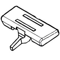 Переключатель METABO для дрелей-шуруповертов PowerMaxx (343434930)