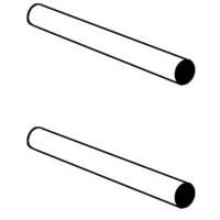 Пружинный штифт METABO для дрелей-шуруповертов, 2 шт. PowerMaxx, PowerGrip (341520140)