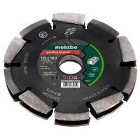 """Алмазный фрезерный диск METABO универсальный, """"professional""""/UP, 125х18х22,23 мм (628298000)"""