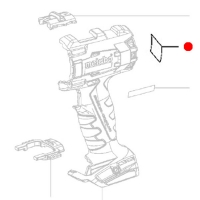 Индикаторная этикетка METABO для дрелей-шуруповертов GB; PowerMaxx; SB; SBE; дрелей BE; ударных гайковертовSSD (338129940)