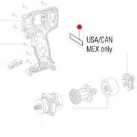 Индикаторная этикетка METABO для дрелей-шуруповертов BS; PowerMaxx; SB; ударных гайковертов (338126950)